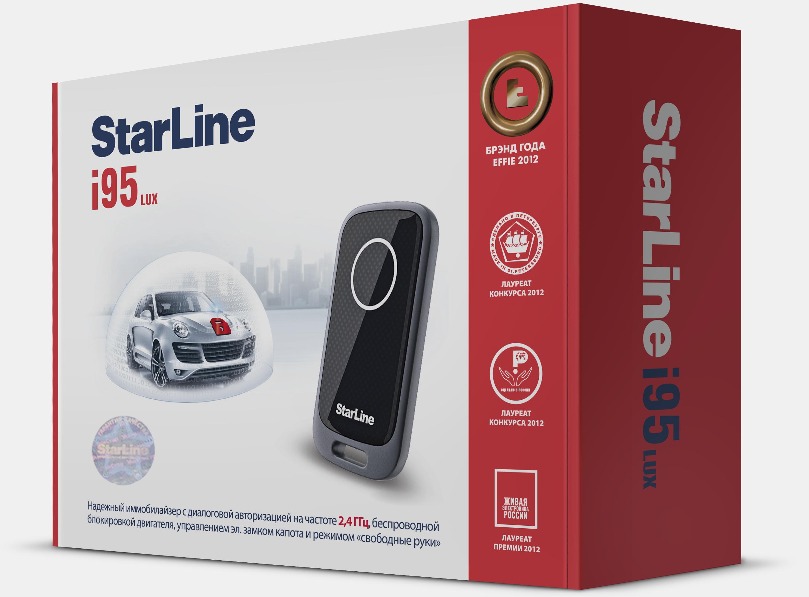 StarLine i95 lux