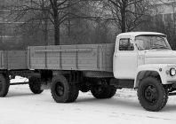ГАЗ 53-11